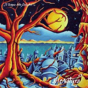 Image for 'Alienatura'
