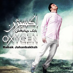 Immagine per 'Oxygen (Persian Music)'