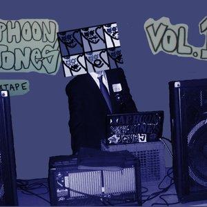 Image for 'The Xaphoon Jones Mixtape Vol. 1'