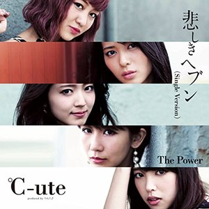 Bild för '悲しきヘブン (Single Version) / The Power'