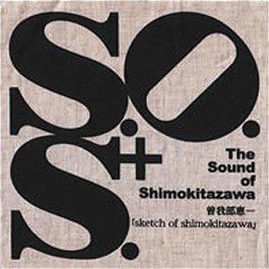 Image for 'Sketch Of Shimokitazawa'