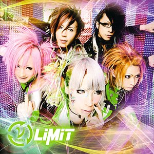 Image for 'LIMIT'