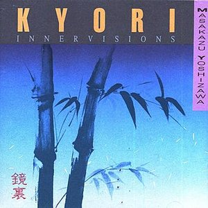 Bild för 'YOSHIZAWA: Kyori - Innervisions'