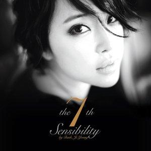 Image for 'Sensibility'