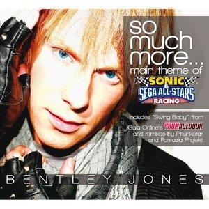 "Immagine per 'So Much More... (main Theme of ""Sonic & SEGA All-stars Racing™"")'"