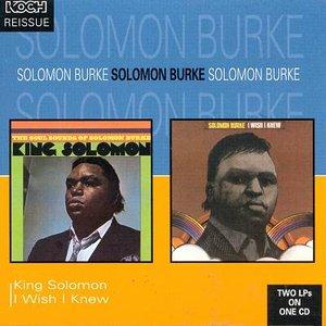 Image for 'King Solomon/I Wish I Knew'