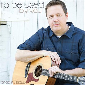 Image for 'To Be Used By You'