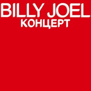 Image for 'Kohliept'