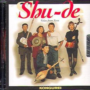 Image pour 'Shu-De'