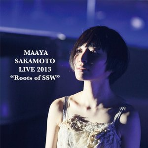 Image for 'cloud 9 2013 Live Ver.'