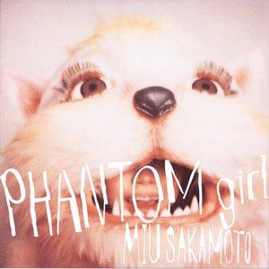 Image pour 'PHANTOM girl'