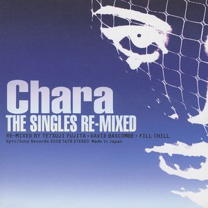 Image for 'The Singles Re-Mixed'