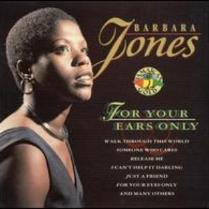 Image for 'For Your Ears Only'