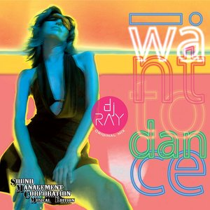 Image for 'I Want to Dance'
