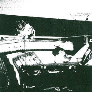Image for 'Gravel Days'