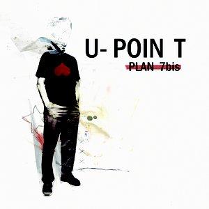Image for 'Plan 7bis EP'