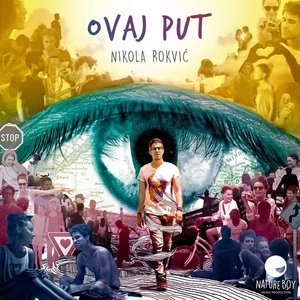 Image for 'Ovaj Put'