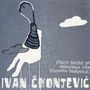 Image for 'Plavi bicikl pod oblacima rđe/Umesto buđenja       (2009.)NOECHO - NE005'