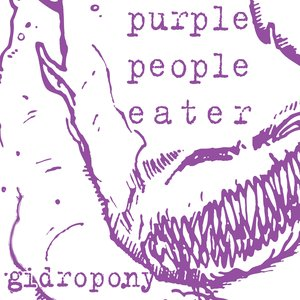 Image for 'purple people eater'