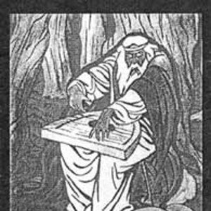 Imagen de 'Vozvraschenie V Nikuda'