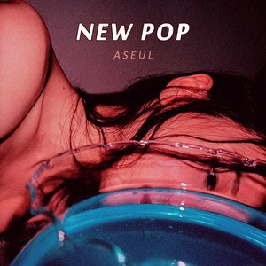 Image for 'New Pop'