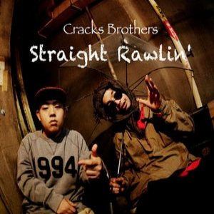 Image for 'Cracks Brothers'