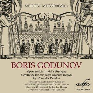 Image for 'Mussorgsky: Boris Godunov'