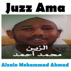 Image for 'Juzz Ama (Quran - Coran - Islam)'