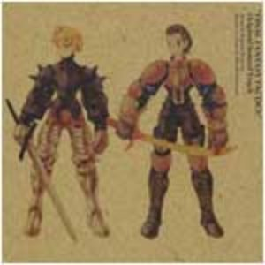 Image for 'Masaharu Iwata & Hitoshi Sakim'