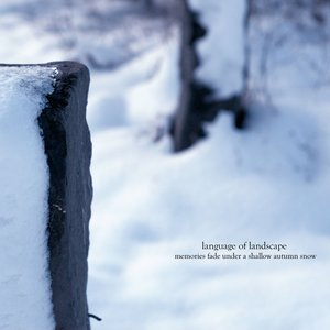Image for 'Memories Fade Under A Shallow Autumn Snow'