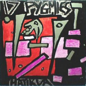 Image for 'Hatikva'