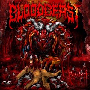 Immagine per 'Bloodlust'