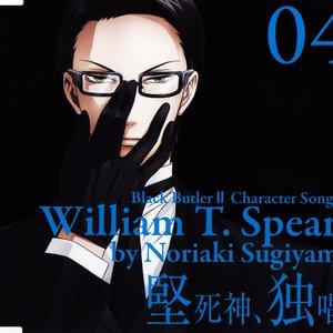Image for 'William T. Spears (Noriaki Sugiyama)'