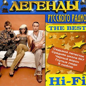 Image for 'Sedmoj lepestok (Седьмой лепесток)'