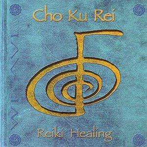 Image for 'Cho Ku Rei: Reiki Healing'