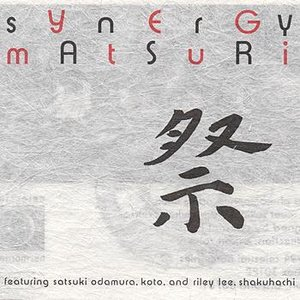 Image for 'SYNERGY: Matsuri'