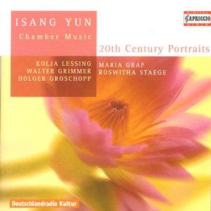 Image for 'Yun, I.: Chamber Music - Novelette / Piano Trio / Duo for Cello and Harp / Violin Sonata'