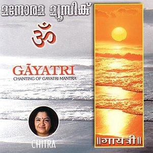 Image for 'Chanting Of Gayatri Mantra'