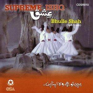Image for 'Supreme Ishq Sufi Music'
