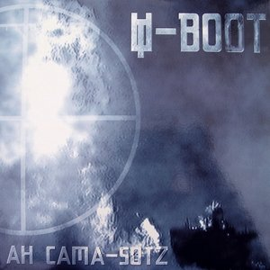 Image for 'U-Boot'