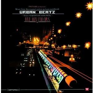 Image for 'Urban Beatz'