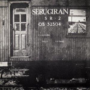 Image for 'Seminare'