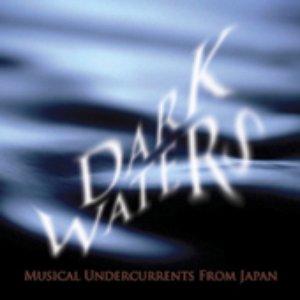 Imagem de 'Dark Waters'