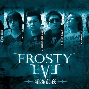 Image for 'Frosty Eve'