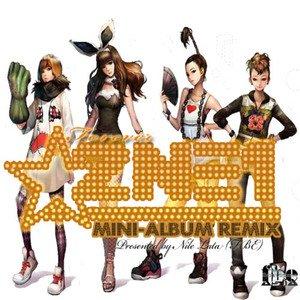 Image for 'Forever 2NE1 - Mini-Album Remix'