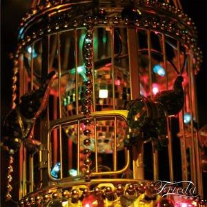 Image for 'Elephant Carousel EP'