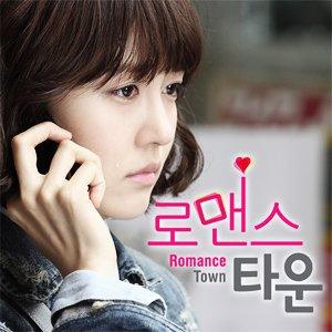 Imagen de '로맨스 타운 OST Part.2 (KBS 수목드라마)'