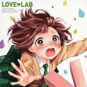 Image for '恋愛ラボ オリジナルサウンドトラックVol.1'