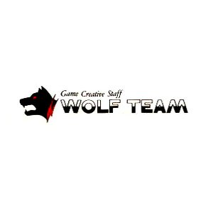 Image for 'Sergeant Wolf Band'