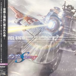 Image for 'Mobile Suit Gundam SEED Destiny Original Soundtrack [III]'